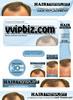 Thumbnail Hair Transplant Minisite Graphics Plr Pack