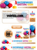 Thumbnail Knitting Minisite with Psd Template Plr Pack