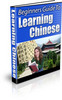 Thumbnail Beginners Guide To Learning Chinese PLR Ebook