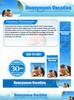 Thumbnail Honeymoon Vacation Website Template Plr Pack