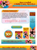 Thumbnail Child Care Service Website Template Plr Pack