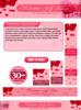 Thumbnail Valentine Gift Website Template Plr Pack