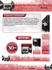 Thumbnail Web Hosting Website Template Plr Pack
