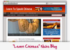 Thumbnail Learn Chinese Niche Blog - Highly Optimized Blogs