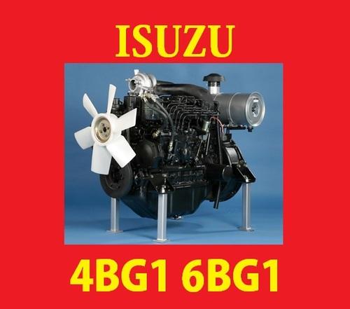 isuzu 4bg1 6bg1 diesel engine workshop serv rh tradebit com Isuzu Diesel Engine Parts Isuzu Diesel Truck Engines 7 8