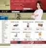Thumbnail Home Deco online shop templates