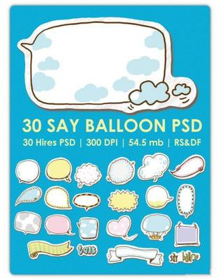 Pay for Say Balloon psd templates