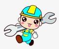 Thumbnail Daihatsu Materia Service Repair Manual