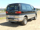 Thumbnail MITSUBISHI 1995-1998 DELICA L400, SPACE GEAR WORKSHOP REPAIR & SERVICE MANUAL #❶ QUALITY!