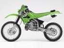 Thumbnail Kawasaki KDX200 Motorcycle 1989 Workshop Repair & Service Manual [COMPLETE & INFORMATIVE for DIY REPAIR] ☆ ☆ ☆ ☆ ☆