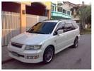 Thumbnail 2004 Mitsubishi Grandis Workshop Repair & Service Manual [COMPLETE & INFORMATIVE for DIY REPAIR] ☆ ☆ ☆ ☆ ☆