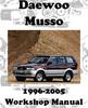 Thumbnail DAEWOO / SSANGYONG MUSSO 1996 - 2005 WORKSHOP MANUAL