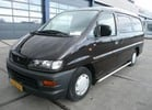 Thumbnail 1995-1998 Mitsubishi Delica L400 WORKSHOP SERVICE MANUAL