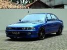 Thumbnail 1989-1993 Mitsubishi Galant WORKSHOP SERVICE MANUAL