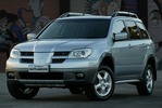 Thumbnail 2003-2004 Mitsubishi Outlander Workshop Service Manual