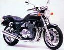 Thumbnail 1991 Kawasaki ZR1100-A1 Zephyr 1100 Workshop Service Manual