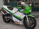 Thumbnail 1988-1990 Kawasaki KR-1 (KR250-B1, KR250-B2) Motorcycle Workshop Service Manual