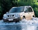 Thumbnail 2001-2006 Nissan X-Trail Workshop Service Manual