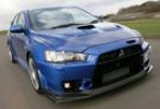 Thumbnail Mitsubishi Lancer Evolution X Service Repair Manual.rar