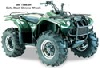 Thumbnail Yamaha kodiak450 2003 2006 Service Repair Manual.rar