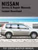 Thumbnail 2005 NISSAN X-TRAIL Service Repair Manual Download