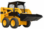 Thumbnail Hyundai Thomas HSL500T Skid Steer Loader Service Repair Manual Download