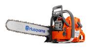 Thumbnail Husqvarna Chain Saw 334T 338XPT 336 339XP Workshop Manual