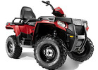 Thumbnail 2012 Polaris Sportsman 400 500 HO Touring 500 HO Forest Tractor 500 EFI Service Repair Manual Download