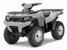 Thumbnail 2008-2011 Kawasaki BRUTE FORCE 750/KVF750 Service Repair Manual Download