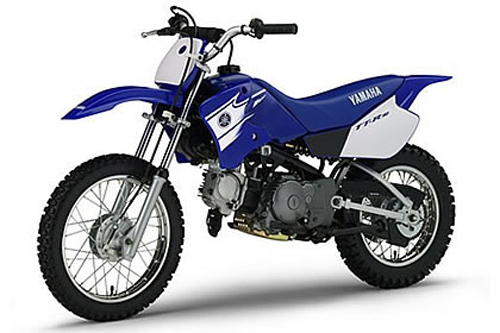 2005 yamaha tt r90 t tt r90e t service repair manual. Black Bedroom Furniture Sets. Home Design Ideas