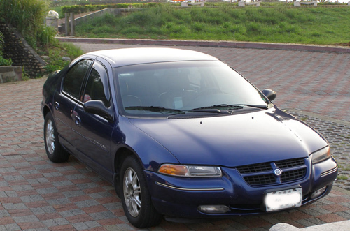 1997 dodge chrysler cirrus stratus service repair manual. Black Bedroom Furniture Sets. Home Design Ideas