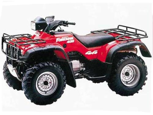 1997 2004 honda fourtrax recon trx250te   tm service manual downl 1997 Honda Recon 1998 Honda Recon 250
