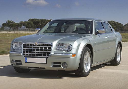 Free 2005 Chrysler/Dodge LX 300 300C, SRT-8 Service Repair Manual Download thumbnail