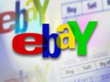 Thumbnail How To Be Succ On eBay Bonus