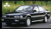 Thumbnail 1989-1993 Mitsubishi Galant Service Repair Manual Instant Download