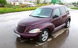 Thumbnail 2001 Chrysler Cruiser Service Repair Manual Instant Download