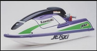 Thumbnail 1992-1995 Kawasaki Jet Ski 750SX Personal Watercraft Service Repair Manual Instant Download