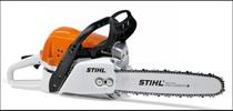 Thumbnail Stihl FC 75 FC 85 FH 75 FS 75 FS 80 FS 85 HL 75 KM 85 KW 85 SP 81 series 4137 Components Service Repair Manual Instant Download
