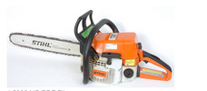 Thumbnail Stihl Series 4141 Powerhead Service Repair Workshop Manual DOWNLOAD