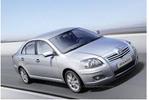 Thumbnail 2002-2007 Avensis Service Repair Manual Instant Download