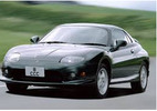 Thumbnail 1994-2000 Mitsubishi Fto Service Repair Manual Instant Download