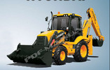Thumbnail Hyundai HB90 HB100 Backhoe Loader Service Repair Manual Instant Download